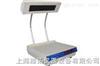ZF-1型三用紫外分析仪 电话:13482126778ZF-1型三用紫外分析仪 电话: