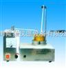 SYD-3536石油产品闪点和燃点试验器(克利夫兰法)SYD-3536石油产品闪点和燃点试验器(克利夫兰法)