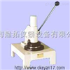 JX-DQ定量测定标准试样取样器JX-DQ定量测定标准试样取样器