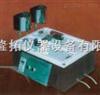 QFS型耐洗刷测定仪QFS型耐洗刷测定仪