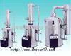 DZ系列不锈钢电热蒸馏水器不锈钢电热蒸馏水器
