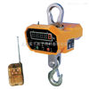 40T无线吊秤><配置无线遥控器电子吊秤