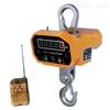 30T无线耐高温吊称(市场什么价位?)