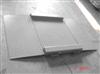 针式打印双引坡电子地磅秤5吨
