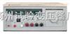 DF2670A江苏交流耐压测试仪生产供应商