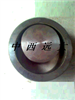 CN61M/GJ-1制样机专用内胆