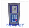 FGA+NOX烟气分析仪SUMMIT-714韩国森美特FGA+NOX烟气分析仪SUMMIT-714韩国森美特