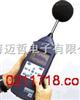 CEL553英国CASELLA实时噪声分析仪CEL-553CEL553英国CASELLA实时噪声分析仪CEL-553