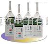 LA-1250日本小野噪音仪/声级计LA1250LA-1250日本小野噪音仪/声级计LA1250