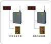 HD-3D型无线连锁定位装置/焦车无线连锁定位装置