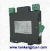 GD8043-EX现场电源(配电)信号输入隔离式安全栅(一入二出)