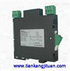 GD8044-EX现场电源配电信号输入隔离式安全栅(二入二出)