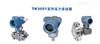 TK3051TG智能型内螺纹直装式压力变送器